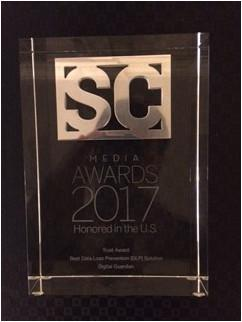 SC Awards 2017 trophy for Best Data Loss Prevention (DLP) Solution